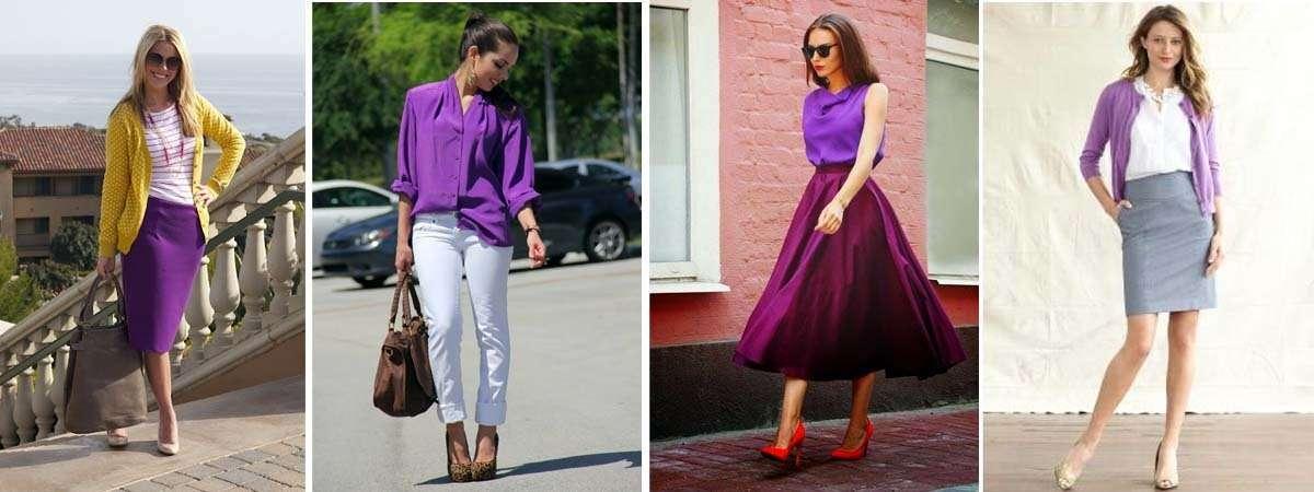 Combinar una prenda de color violeta malva morado - Combinar color lila ...