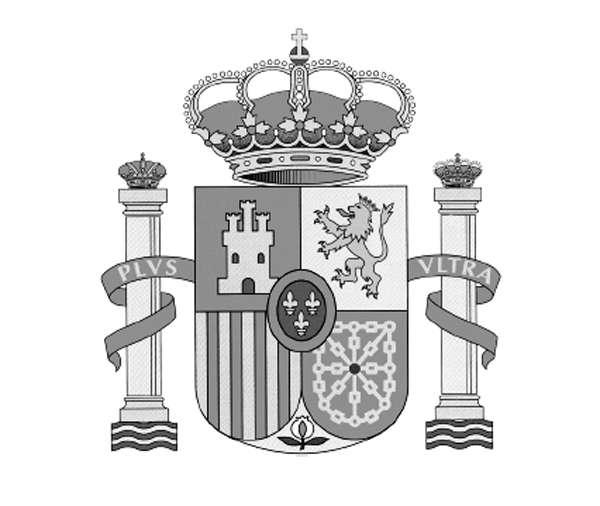 Real decreto 2964 1981 de 18 de diciembre por el que se Logo del ministerio de interior y justicia