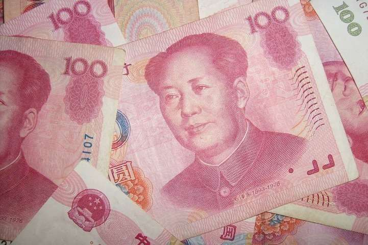 Billete moneda China - Renminbi